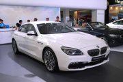 Trường Hải giành quyền phân phối BMW, giá xe BMW liệu có giảm?