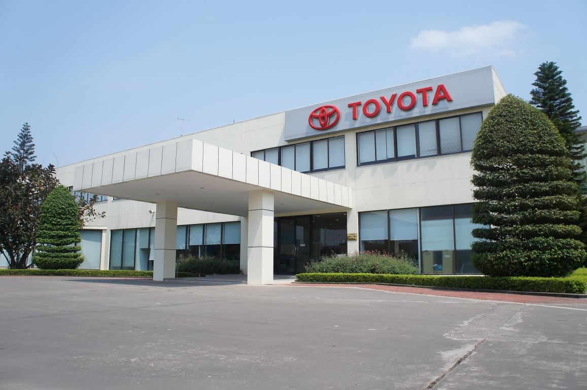 Tin Toyota Mỹ Đình - Toyota mở rộng dây chuyền sản xuất